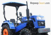 Мини-трактор Синтай 244-В