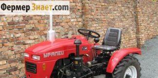 Мини-трактор Уралец-160