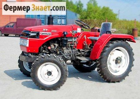 Мини-трактор без кабины