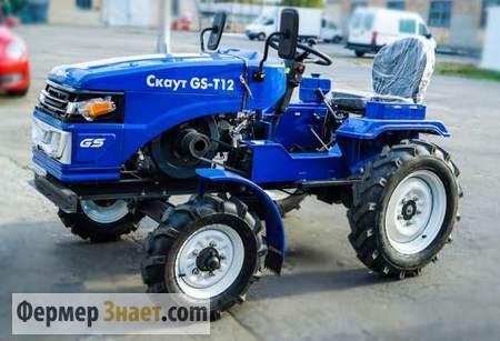 Мини-трактор Скаут GS-12DIFVT
