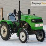 Мини-трактор Синтай 220