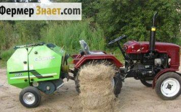 Рулонный пресс-порборщик для мини-трактора