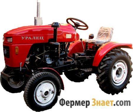 Мини-трактор Уралец-ХТ 160