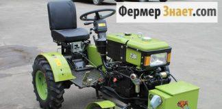 Мини-трактор Зубр