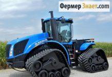 Трактор на гусеничном ходу