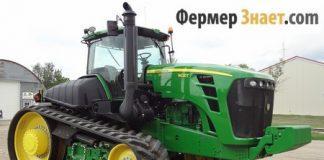 Трактор John Deere на гусеничном ходу