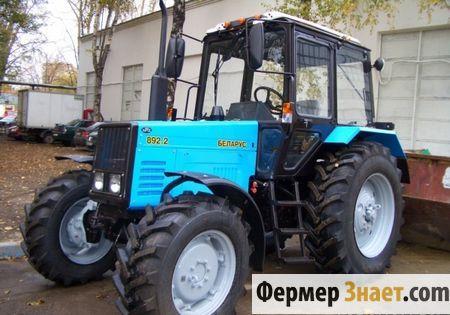 Трактор МТЗ-892.2