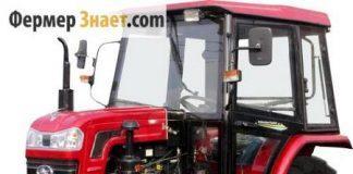 Мини-трактор Крепыш ST 244