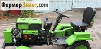 Самодельный мини-трактор из мотоблока