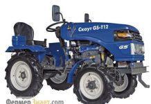 Мини-трактор Скаут GS-T12