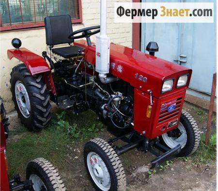 Мини-трактор Синтай
