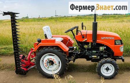Мини-трактор с сегментной косилкой