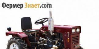 Мини-трактор Синтай 160